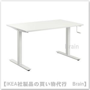 IKEA/イケア SKARSTA デスク 昇降式120x70 cm ホワイト|shop-brain