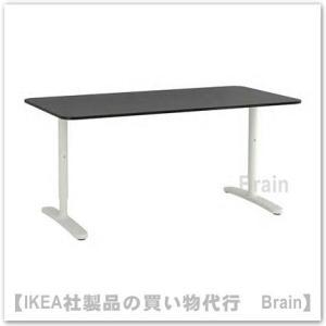 ■カラー:ブラックステインアッシュ材突き板/ホワイト  ■商品の大きさ 長さ: 160 cm 奥行き...