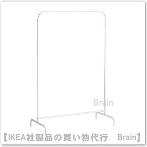 IKEA/イケア MULIG 洋服ラック ホワイト|shop-brain