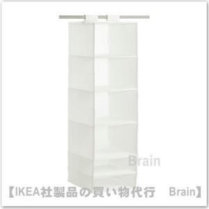 ■カラー:ホワイト  ■商品の大きさ 幅: 35 cm 奥行き: 45 cm 高さ: 125 cm ...
