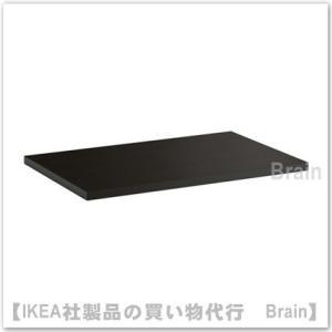 IKEA/イケア LINNMON テーブルトップ100x60 cm ブラックブラウン|shop-brain
