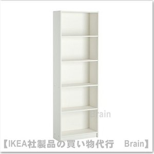 IKEA/イケア GERSBY 書棚60x180 cm ホワイト|shop-brain