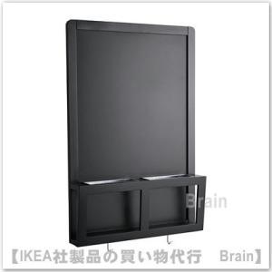 IKEA/イケア LUNS 黒板/ マグネットボード48x71 cm ブラック|shop-brain
