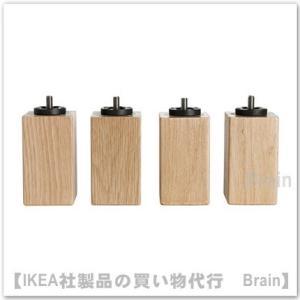 IKEA/イケア BURFJORD ベッド用脚10cm4本セット オーク|shop-brain
