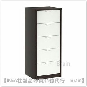 ■カラー:ブラックブラウン/ホワイト  ■商品の大きさ 幅: 45 cm 奥行き: 41 cm 高さ...