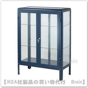 IKEA/イケア FABRIKOR ガラス扉キャビネット81x113 cm ブルー|shop-brain