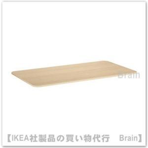■カラー:ホワイトステインオーク材突き板  ■商品の大きさ 長さ: 160 cm 幅: 80 cm ...