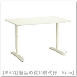 ■カラー:ホワイト/ホワイト  ■商品の大きさ 長さ: 120 cm 奥行き: 80 cm 高さ(最...