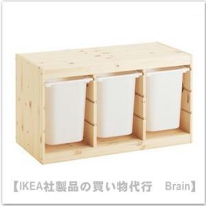 IKEA/イケア TROFAST 収納コンビネーションボックス付き94x44x52 cm