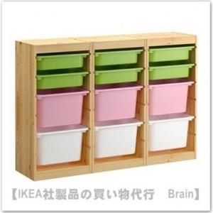 IKEA/イケア TROFAST 収納コンビネーションボックス付き132x30x91 cm