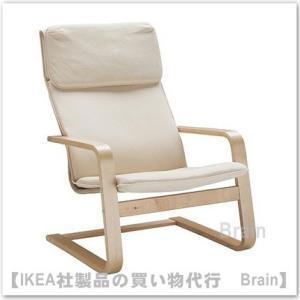 IKEA/イケア PELLO アームチェア ホルムビーナチュラル|shop-brain
