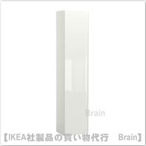 ■カラー:ハイグロス ホワイト  ■商品の大きさ 幅: 40 cm 奥行き: 32 cm 高さ: 1...