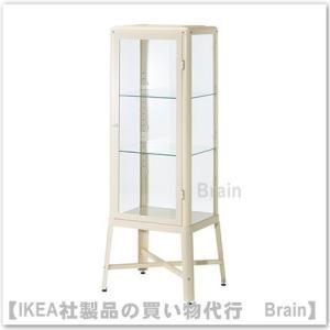 IKEA/イケア FABRIKOR ガラス扉キャビネット ベージュ|shop-brain