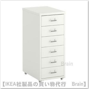 IKEA/イケア HELMER 引き出しユニット キャスター付き ホワイト|shop-brain