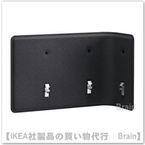 IKEA/イケア BEKANT スクリーン デスク用55cm グレー|shop-brain