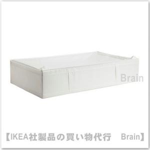 IKEA/イケア SKUBB 収納ケース93×55×19cm ホワイト|shop-brain