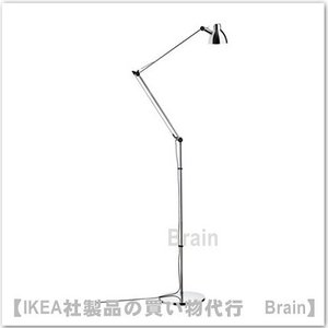IKEA/イケア ANTIFONI フロア/ 読書ランプ ニッケルメッキ|shop-brain