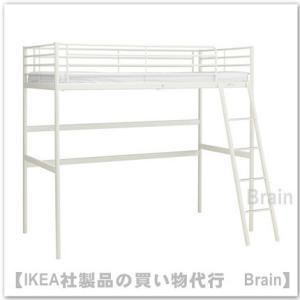 IKEA/イケア SVARTA ロフトベッドフレームすのこ付き90x200 cm ホワイト|shop-brain