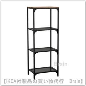 IKEA/イケア FJALLBO シェルフユニット50x136 cm ブラック|shop-brain