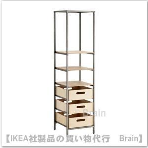 IKEA/イケア VEBEROD シェルフユニット45x181 cm ナチュラル|shop-brain