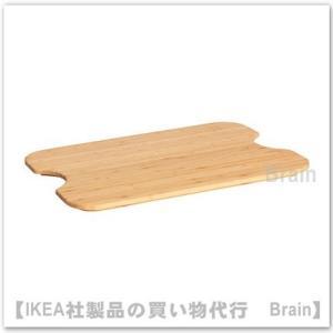 IKEA/イケア HOGSMA まな板42x31 cm 竹