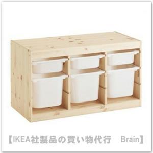 IKEA/イケア TROFAST 収納コンビネーション ボックス付き94x44x52 cm