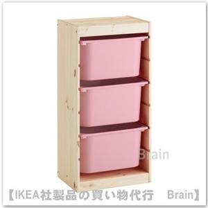 IKEA/イケア TROFAST 収納コンビネーションボックス付き44x30x91 cm