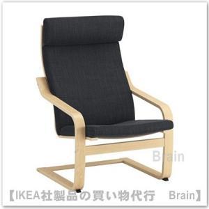 IKEA/イケア POANG/ポエング アームチェア バーチ材突き板/ヒッラレド チャコール