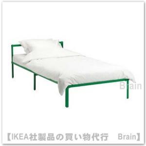 ■カラー:グリーン  ■商品の大きさ 長さ: 202 cm 幅: 92 cm 高さ: 55 cm フ...