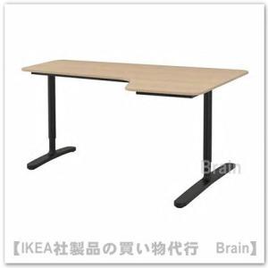 ■カラー:ホワイトステインオーク材突き板/ブラック  ■商品の大きさ 長さ: 160 cm 奥行き:...