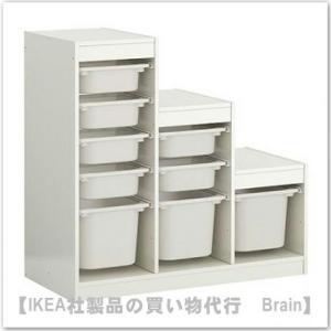 IKEA/イケア TROFAST 収納コンビネーション ボックス付き99x44x94 cm