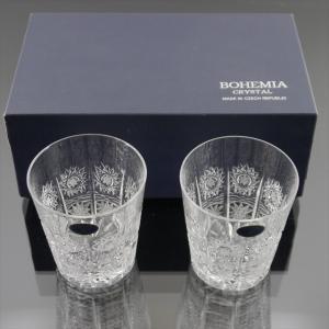 未使用 ボヘミア ペアグラス 500PK タンブラー|shop-brandreshopfuji
