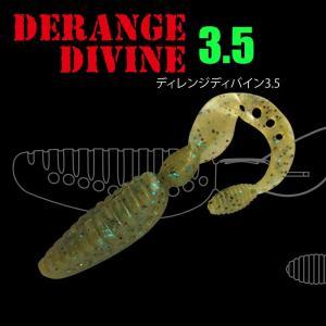DERANGE DIVINE3.5|shop-dranckrazy