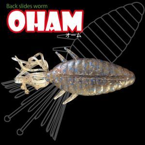 OHAM|shop-dranckrazy