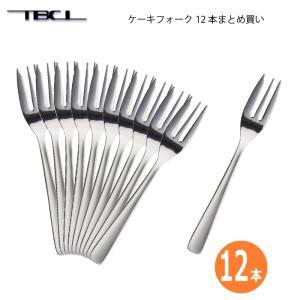 カトラリー 18-0ステンレス ライラック ケーキフォーク12本まとめ買い 業務用|shop-e-zakkaya