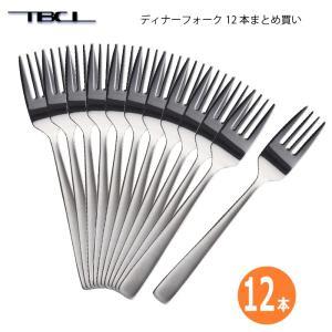 ディナーフォーク デザートフォーク 18ー8ステンレス ライラック 日本製 燕物産 業務用|shop-e-zakkaya