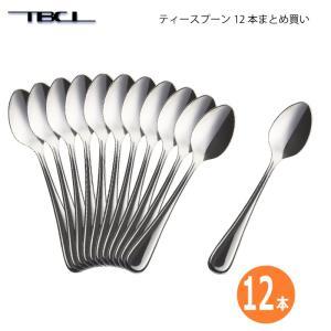 カトラリー 18-8ステンレス ニューポート ティースプーン 12本まとめ買い 業務用|shop-e-zakkaya