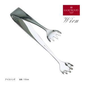 「ラッキーウッド」 18-8ステンレス ウィーン  アイストング 10631(燕市 洋食器)業務用|shop-e-zakkaya