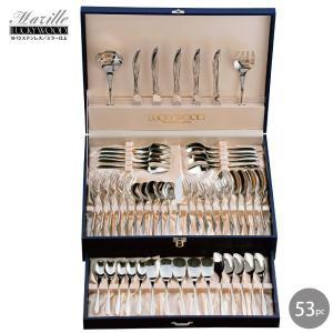 カトラリーセット ディナーセット53pc ラッキーウッド マリール 18-10ステンレス 5-15053-000 燕市 洋食器|shop-e-zakkaya