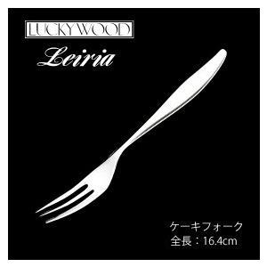 ケーキフォーク カトラリー ラッキーウッド レイリア 18−8ステンレス 日本製 メール便可 shop-e-zakkaya