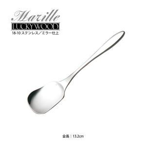 「メール便可」 カトラリー 「ラッキーウッド」 18-10ステンレス マリール アイスクリームスプーン 0-15007-000(燕市 洋食器)(業務用)|shop-e-zakkaya