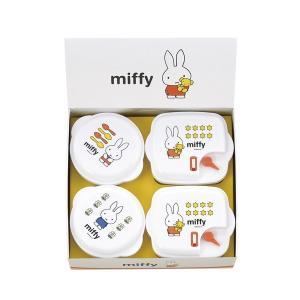 「MIFFY」電子レンジ容器4PC(DB-102)食品保存容器|shop-e-zakkaya