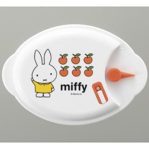 「MIFFY」電子レンジ容器4PC(DB-102)食品保存容器|shop-e-zakkaya|02