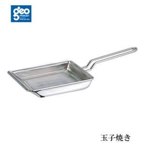 全面7層構造 ジオ・プロダクト 玉子焼 クッキングレシピ付 GEO-15EP 日本製|shop-e-zakkaya