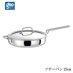 全面7層構造 ジオ・プロダクト ソテーパン25cm クッキングレシピ付 GEO-25ST 日本製|shop-e-zakkaya