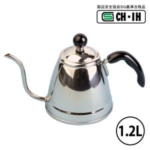 コーヒーポット ステンレス「フィーノ」コーヒードリップポット 1.2L OFF-101|shop-e-zakkaya