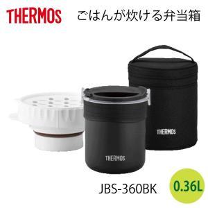 「サーモス」 ごはんが炊ける弁当箱 ブラック JBS-360BK ギフト 保温弁当箱|shop-e-zakkaya