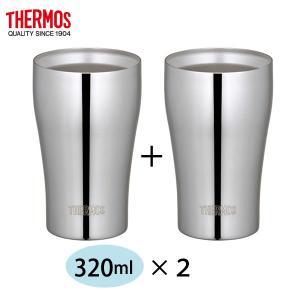 サーモス(Thermos)真空断熱 タンブラー320ml (JCY-320GP1) 2個セット JCY-320-2p|shop-e-zakkaya