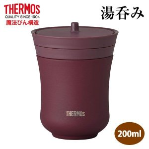 サーモス Thermos 真空断熱 保温湯呑み JCZ-200AZ あずき ギフト|shop-e-zakkaya