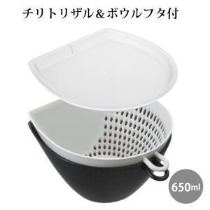 「AKEBONO」ボウルザルセット チリトリ ザルボウル フタ付 MZ-3521 日本製(49542...